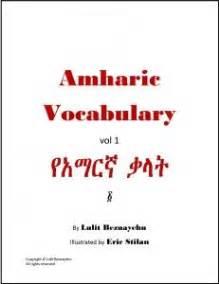 autocad tutorial in amharic ethiopian symbols google search queen of sheeba