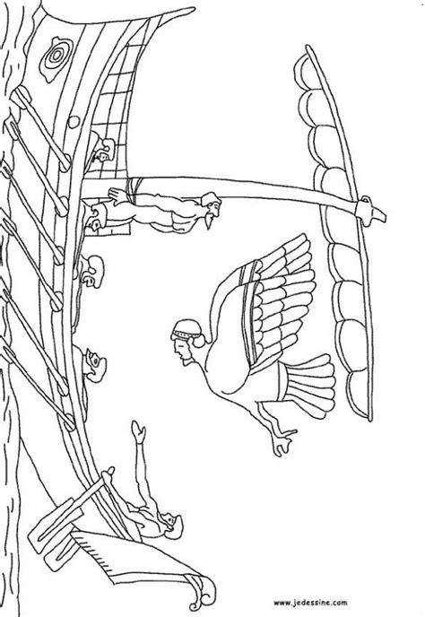 dessin bateau d ulysse 301 moved permanently