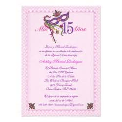 invitations for quinceaneras mask 15 quincea 241 era invitation 5 quot x 7 quot invitation card zazzle