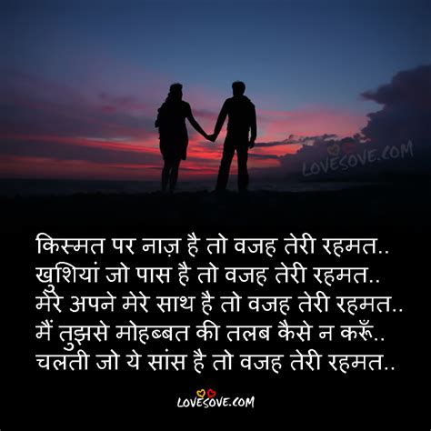best love shayari hindi shayari romantic wallpapers love shayari hd