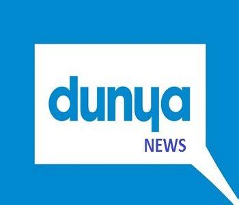 live dunya news on mobile dunya tv live baqiworld