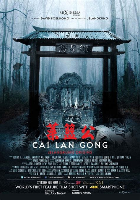 subtitle indonesia film cart cai lan gong is coming to theaters october 22nd 2015