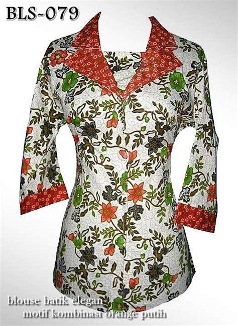 Baju Kaos Putih Wayang Keren batik rajapadmi