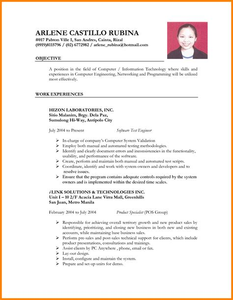 resume format sle philippines sle of resume in philippines images cv letter and format sle letter