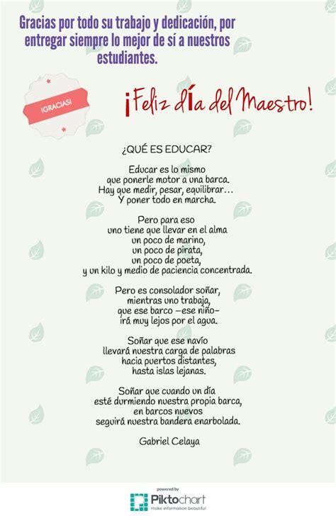 poemas de maestros m 225 s de 25 ideas incre 237 bles sobre poemas para maestros en