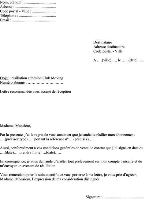 Mod Le De Lettre Demande De Mainlev E D Hypoth Que mod 232 le de lettre de r 233 siliation adh 233 sion au club moving