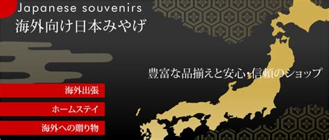 golden layout js 日本土産 日本みやげ 日本のおみやげ 海外出張やホームステイに 日本人形や掛け軸 絵画から和風小物まで贈答品 記念品の通販