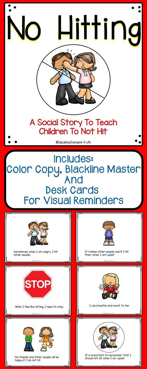 how to a without hitting social story for children no hitting social behavior learning and child