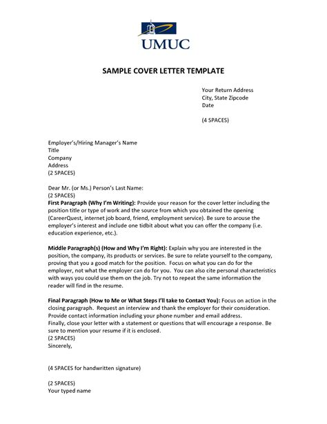Doc 12751650 Cover Letter Cover Letter Last Paragraph