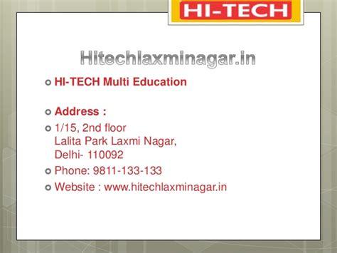 autocad tutorial in laxmi nagar delhi epochal laptop hardware repairing training course in laxmi