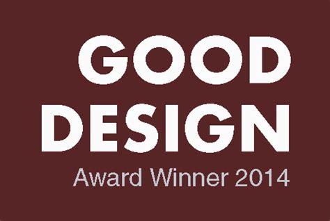 good design award indonesia prix r 233 compenses exact tools oy