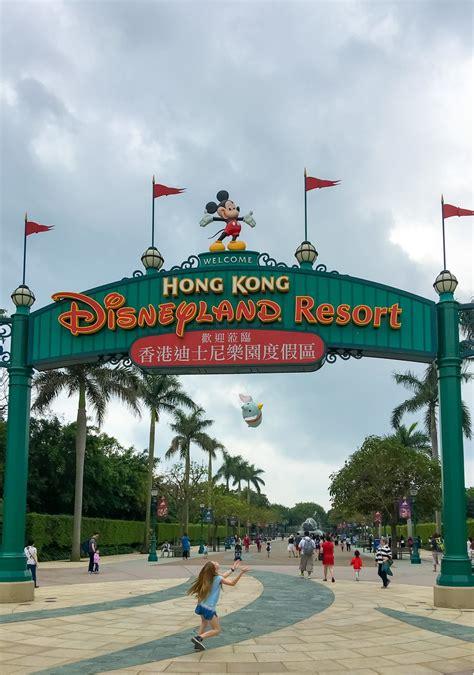 guide  visiting hong kong disneyland hong