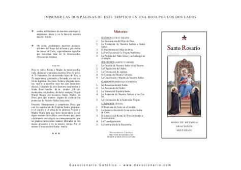 santo rosario completo para difuntos manual del rosario