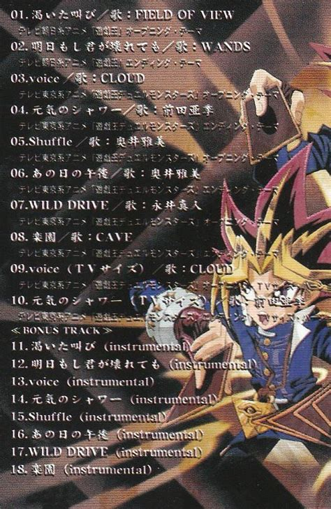 music theme yugioh yu gi oh duel monsters theme song single collection w