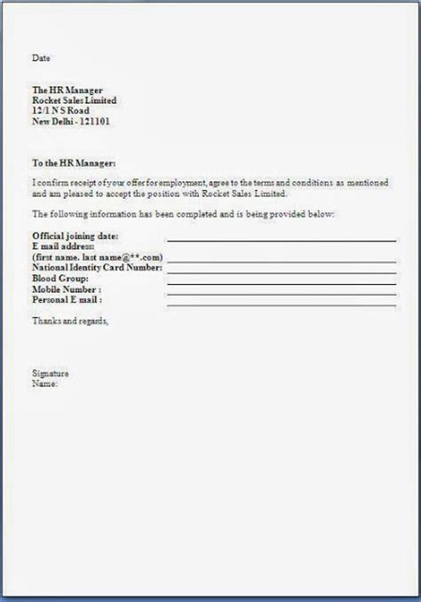 appointment letter format ctc offer acceptance letter format