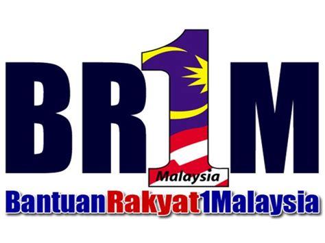 semakan keputusan permohonan bantuan rakyat 1 malaysia br1m semakan keputusan permohonan br1m bantuan rakyat 1malaysia