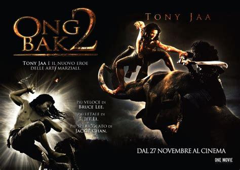 film online ong bak 2 ong bak 2 english dubbed free todaypeopleo3 over blog com