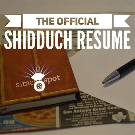 Shidduch Resume by The Official Shidduch Resume Part 1 Simchaspot