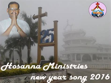 new year song 2016 hosanna ministries new year song 2016