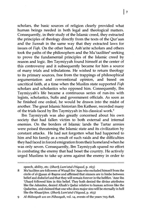 Commentary Essay by The Blessing Commentary Essay Ethisfo X Fc2