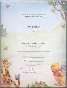 birth certificate template for school project birth certificate template for school project with winnie