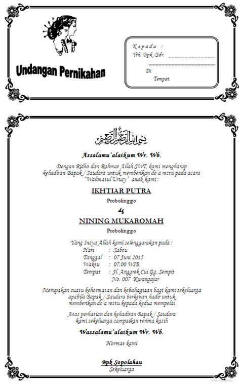 desain undangan pernikahan sederhana cdr contoh desain surat undangan pernikahan
