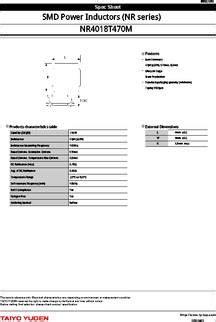 4r7 inductor datasheet datasheet for inductor 28 images spc7040 100m datasheet smd inductor fixed inductor for