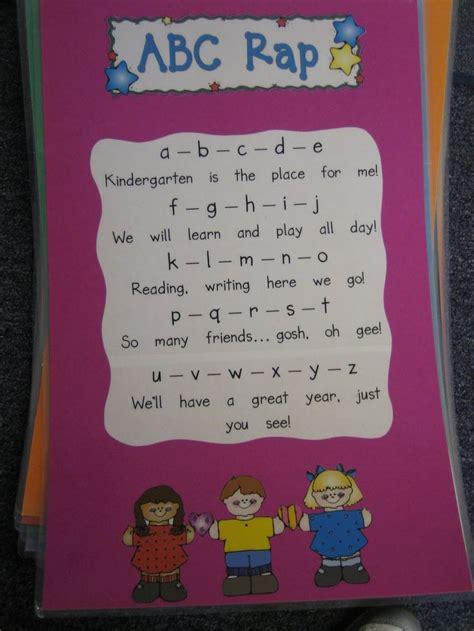 kindergarten poems 38 best sight word poem images on kindergarten