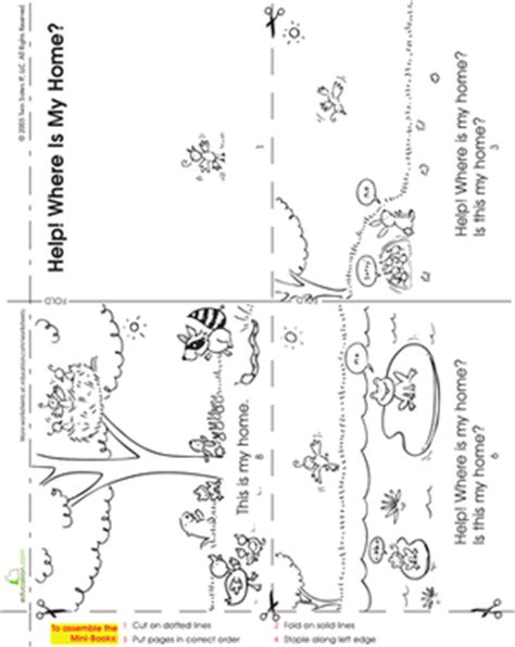 this is my story books make a mini story book where is my home worksheet