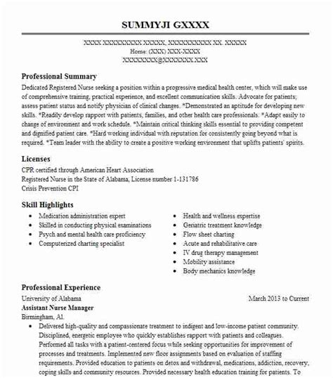 nursing resume exles with clinical experience