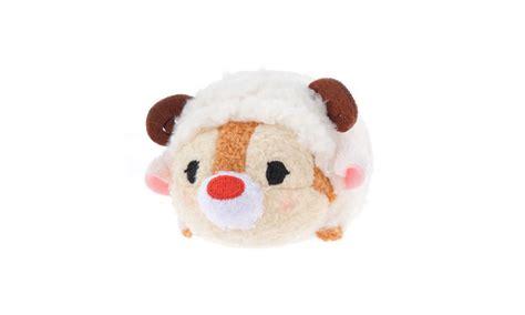 Piyama Tsum Tsum Dale Pendek dale sheep tsum tsum small my tsum tsum