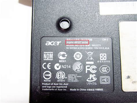 how can i find a identify my laptop how to find my model number