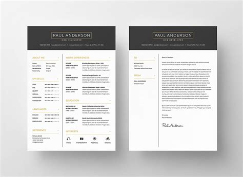 photoshop resume template dealjumbo discounted design bundles with extended
