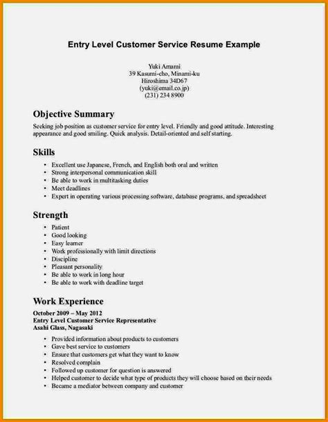 Resume Summary Of Qualifications Sle Entry Level exle summary for resume of entry level 28 images