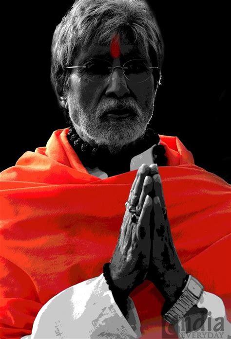 amitabh bachchan s look in sarkar 3 photos