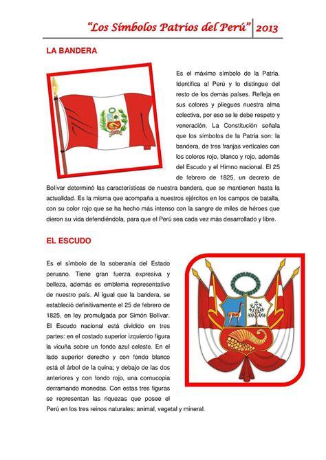 simbolos patrios del peru colouring pages page 3 calam 233 o los s 237 mbolos patrios del per 250