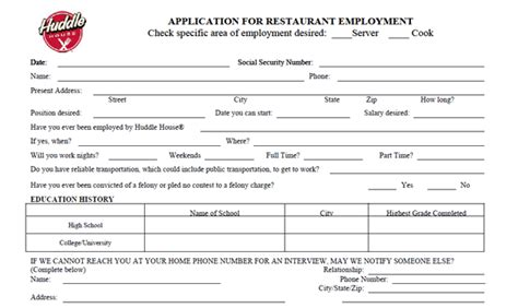 printable waffle house application online application november 2015