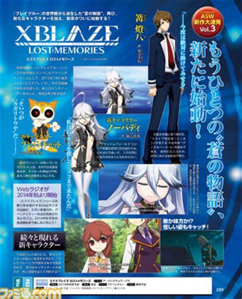 xblaze: lost memories announced for ps3 and ps vita gematsu