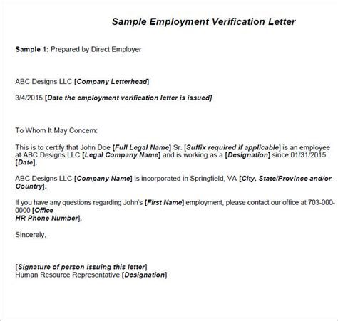 Verification Of Employment Letter Green Card Employment Verification Letter Templates Free Premium Creative Template