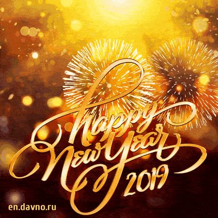 [new!] best animated (gif) happy new year 2019 card