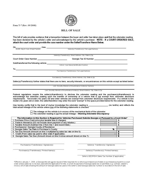 printable georgia vehicle bill of sale vehicle bill of sale georgia free download