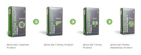 Green Flash Detox greenflash detox апгрейд твоей фигуры