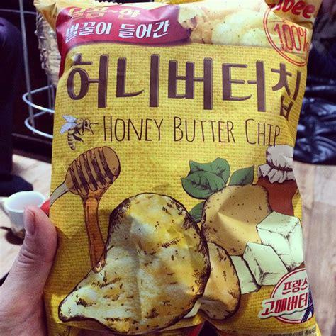 Honey Butter Chips haitai calbee honey butter chip