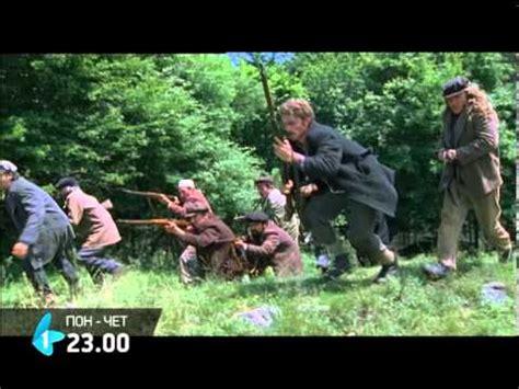 orphan film sa prevodom na srpski zavet ljubavi uskoro doovi