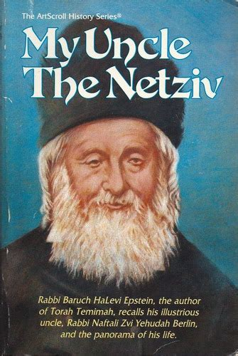 a torah the intellectual legacy of rabbi dr irving yitz greenberg books rationalist judaism my idf plan the netziv