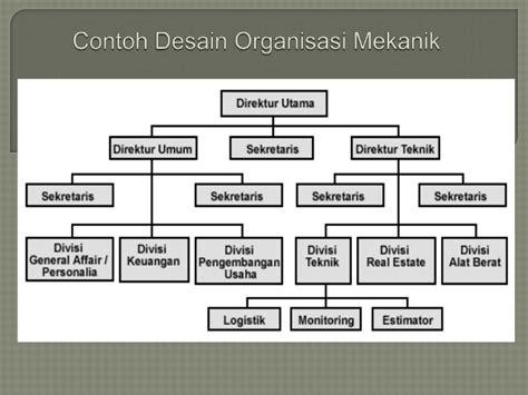 desain struktur global organisasi kelompok 2 desain struktur organisasi