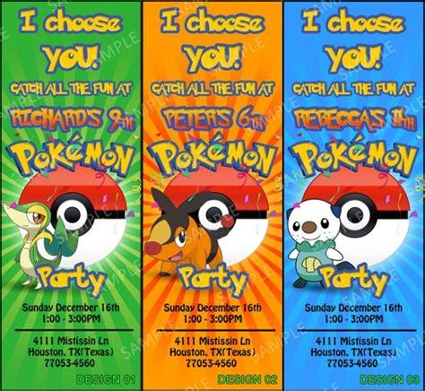 printable birthday invitations pokemon pokemon inspired birthday party invitation diy printable