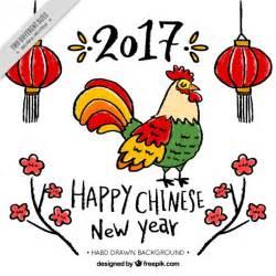 Chinese new year 2017 china macollinsdesign com