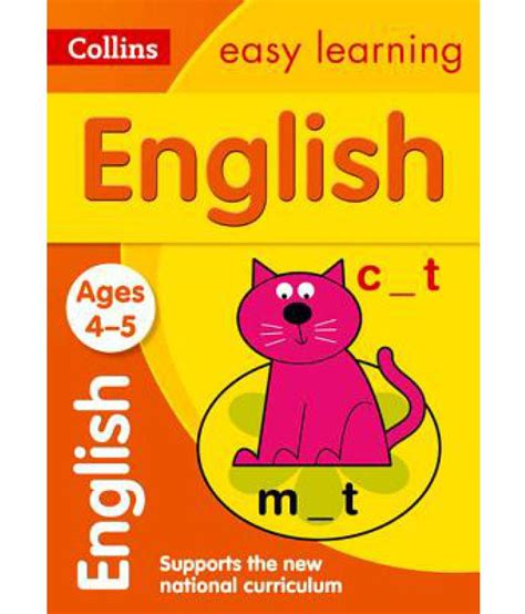 0008134200 collins easy learning age collins easy learning age 3 5 english ages 4 5 new