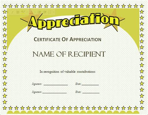 free appreciation card template 27 best printable certificate of appreciation templates
